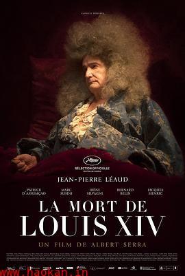 路易十四的死亡纪事