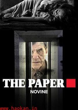 报业丑闻/报纸第一季