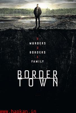 边境城镇第一季
