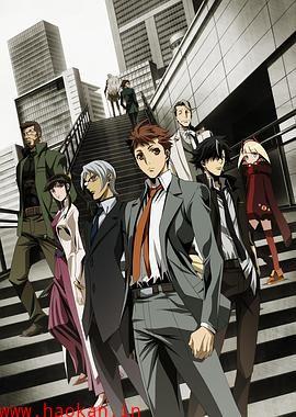 警视厅 特务部 特殊凶恶犯对策室第七课 -TOKUNANA-