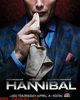 汉尼拔第一季
