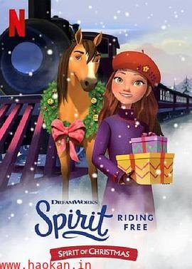 史比瑞奔向自由:小马王过圣诞