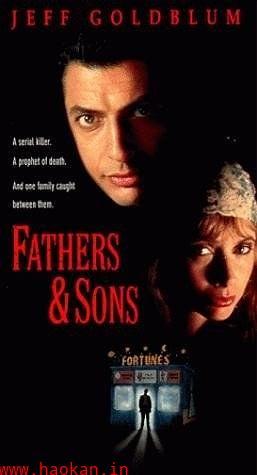父亲与儿子