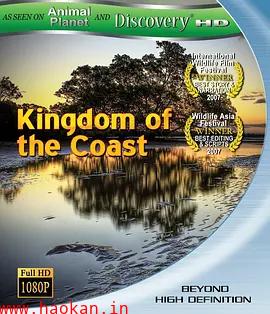 2009动物星球之海岸王国