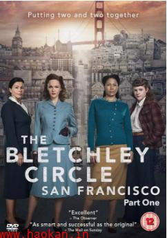 布莱切利四人组之旧金山第一季