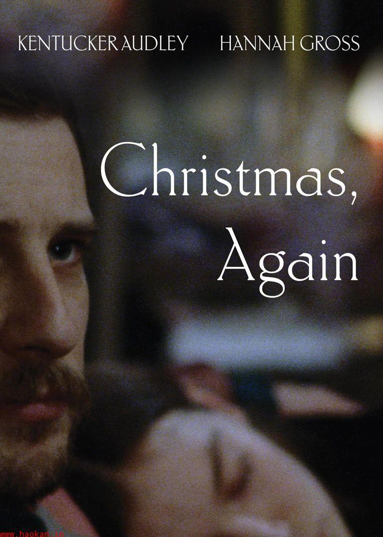 又是圣诞节