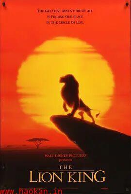狮子王1994