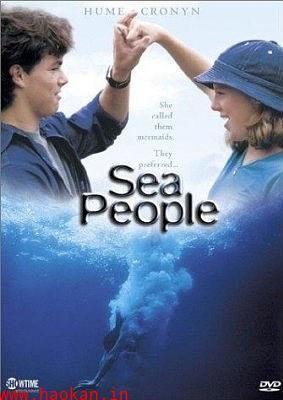 海洋人1999