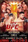 UFC无限制格斗 2012
