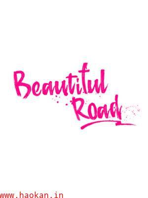 Beautiful Road 2018年