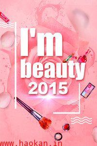 I'm beauty 2015
