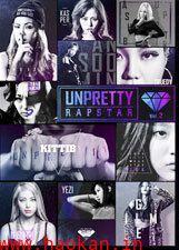 Unpretty Rapstar 第二季