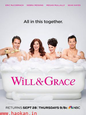 威尔和格蕾丝第九季