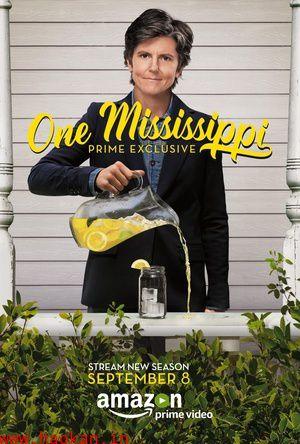 密西西比第二季