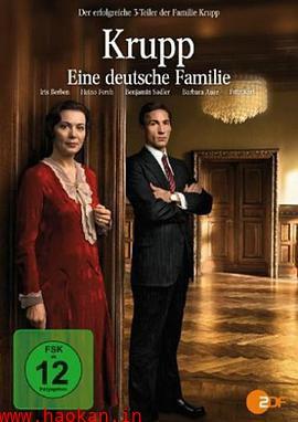 克虏伯家族:一个德意志家族