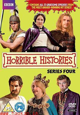 糟糕历史第七季