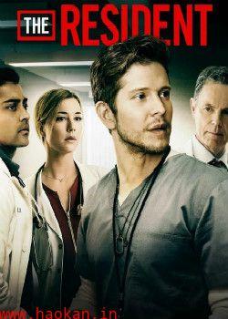驻院医生第二季