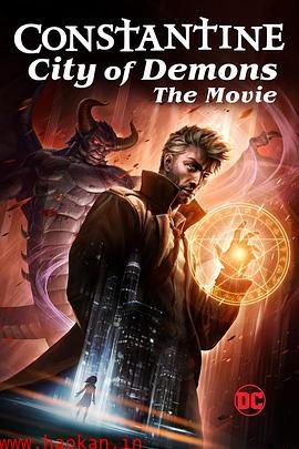 康斯坦丁:恶魔之城 电影版