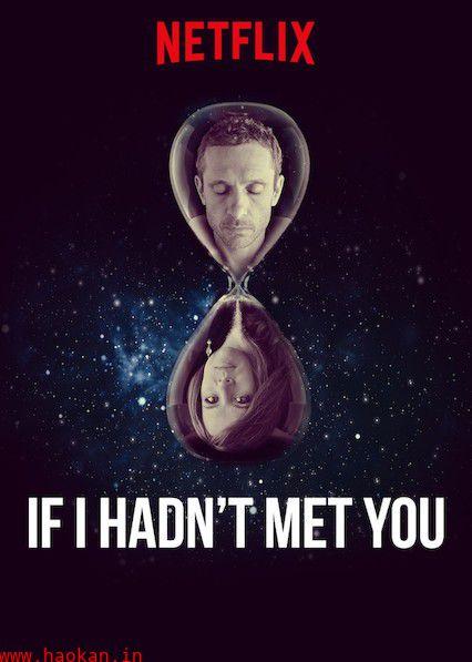 若不曾遇见你