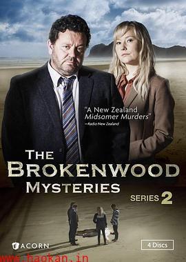 布罗肯伍德疑案/断林镇迷案第三季