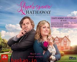 莎士比亚与哈撒韦:私人调查员第二季