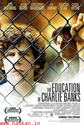 查理班克斯的教育