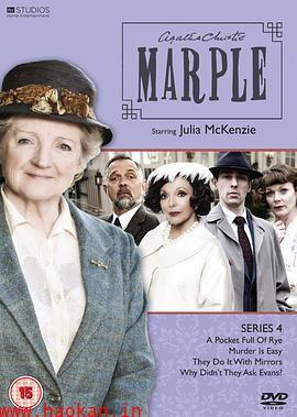 马普尔小姐探案第四季