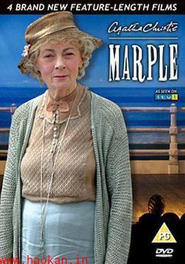 马普尔小姐探案第二季