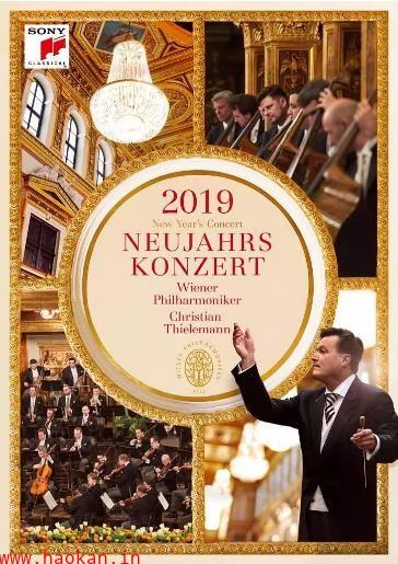 2019年维也纳新年音乐会