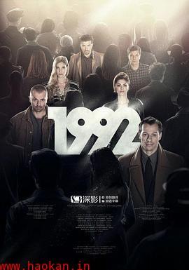 1992 Season 1/1992第一季